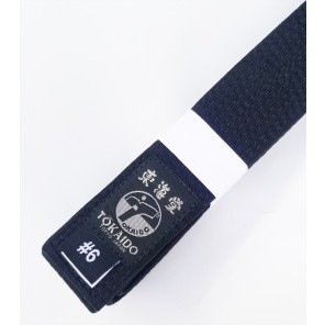 Tokaido Karate Elite Black Belt - 1.5""