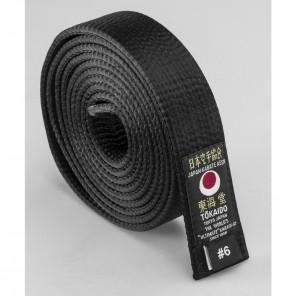 "Tokaido Black Satin Belt - 1.75"""
