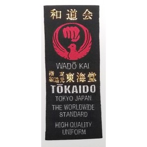 Tokaido Wado Kai Kata Master Gi - 12oz American Cut